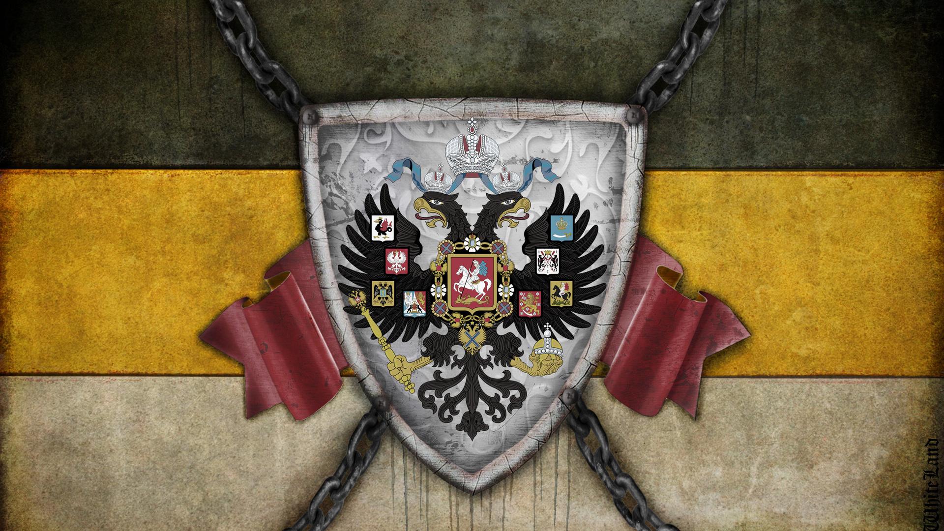 обои российская империя для рабочего стола № 823250 загрузить