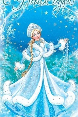 Скачать детскую песню снегурочки