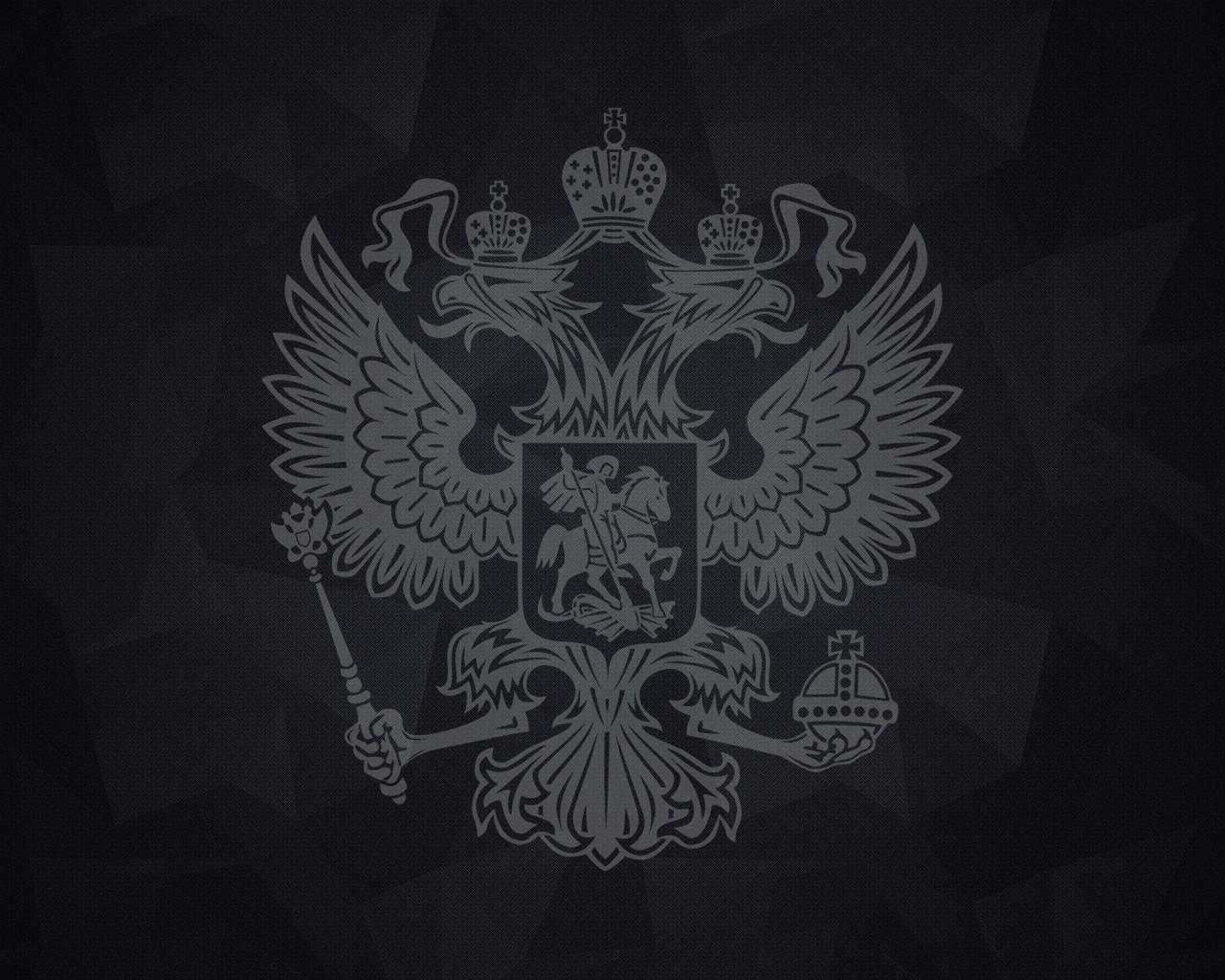 Заставки герб россии только телефон обои и картинки на