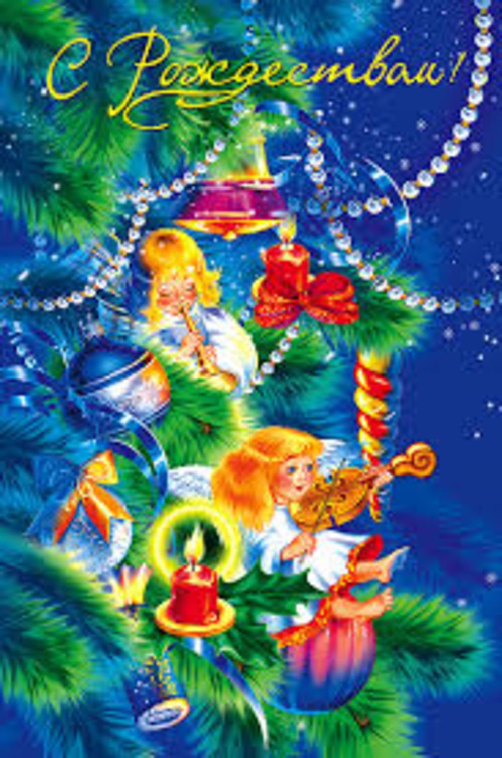 Праздник рождества поздравление детей
