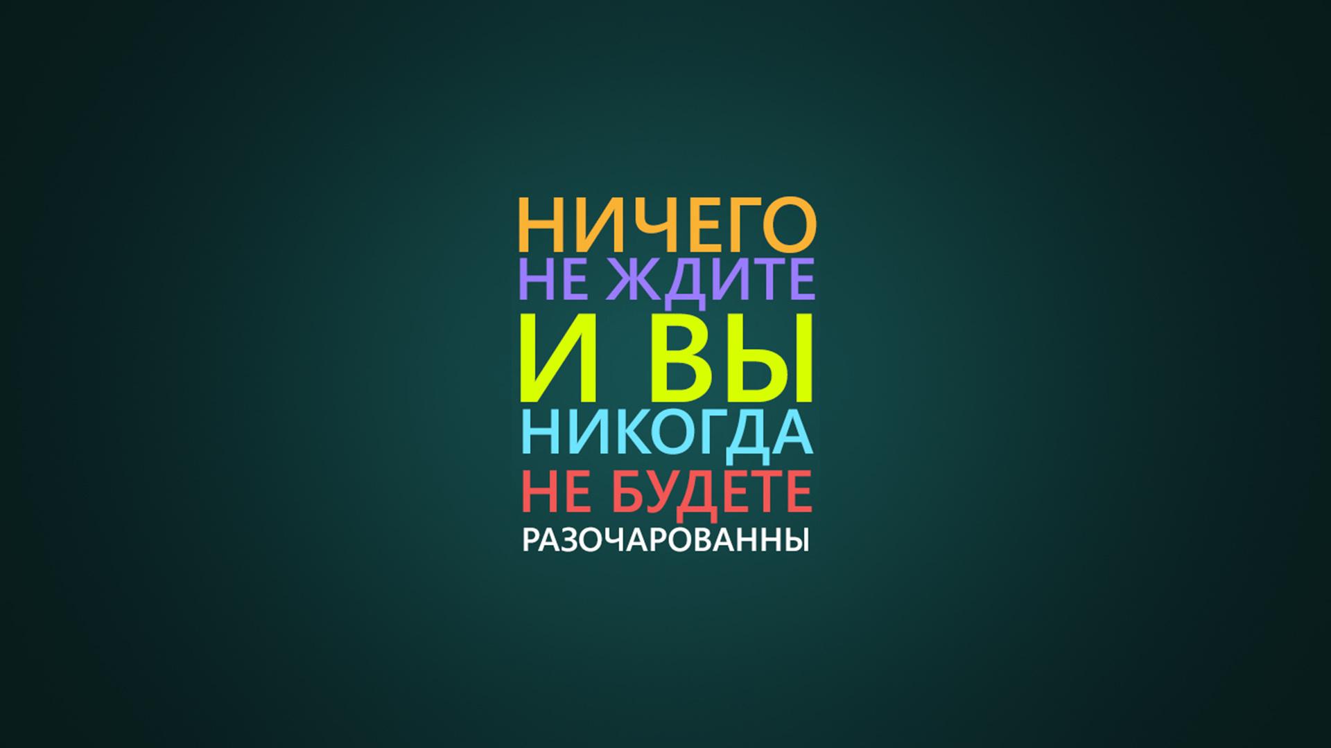 тоже самое обои с цитатами на телефон любовь